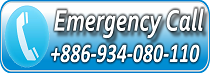 Emergency Call(Open new window)