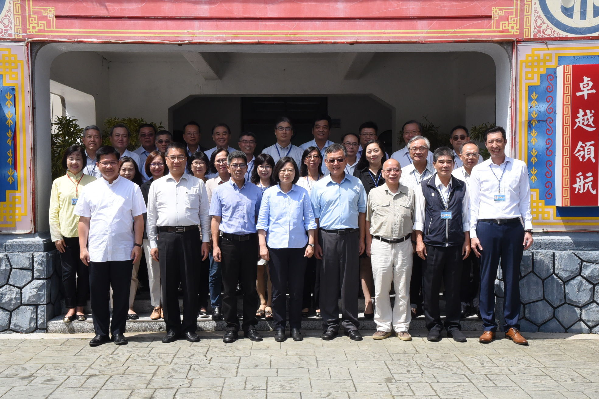 Group photo of President Tsai Ing-Wen and the staff of Penghu County Government
