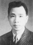 The first official-designated Peng-hu county governor Fu,