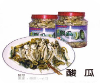 Wang-an Township pickled melom
