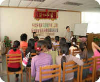 Growing group seminar for foreign spouse